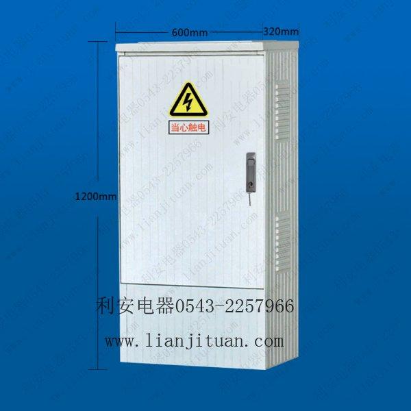 供应电力玻璃钢型配电箱、电力配电柜