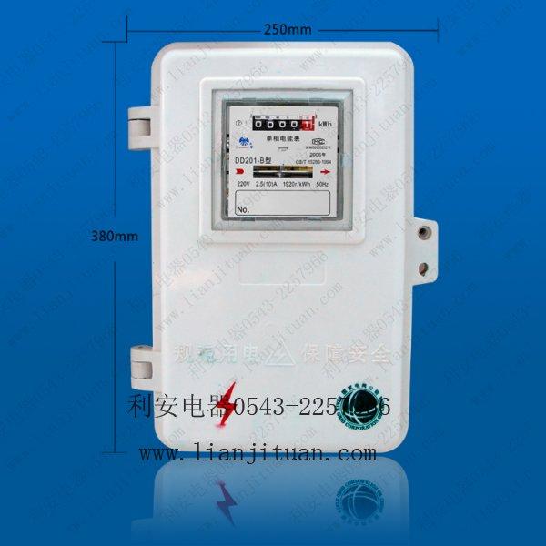 供应插卡电力smc玻璃钢电表箱