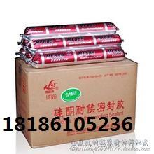 供应郑州中原思蓝得MF889硅酮耐候密封胶