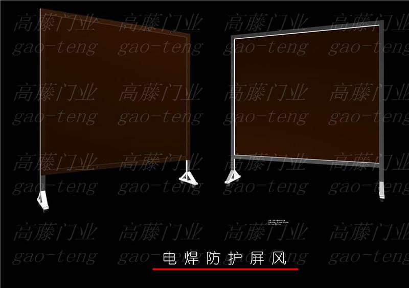 防静电帘,防静电膜,防静电折叠帘