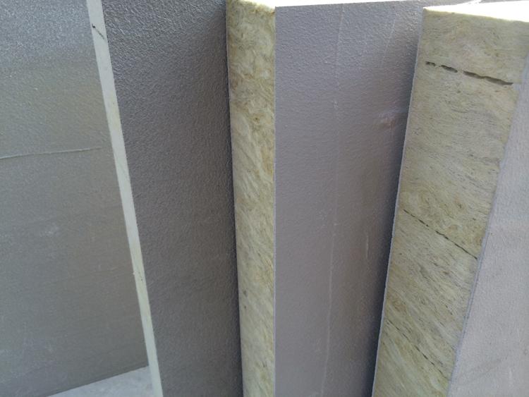 岩棉复合板的主要功效是保温