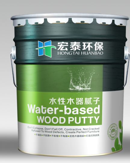 水性底涂宝 代替刮灰、封边的环保水漆