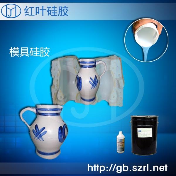 供应高硬度硅胶AB模具硅胶