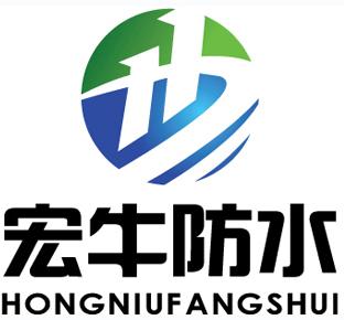 广州宏牛防水材料有限公司
