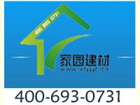 湘潭家园建材有限公司