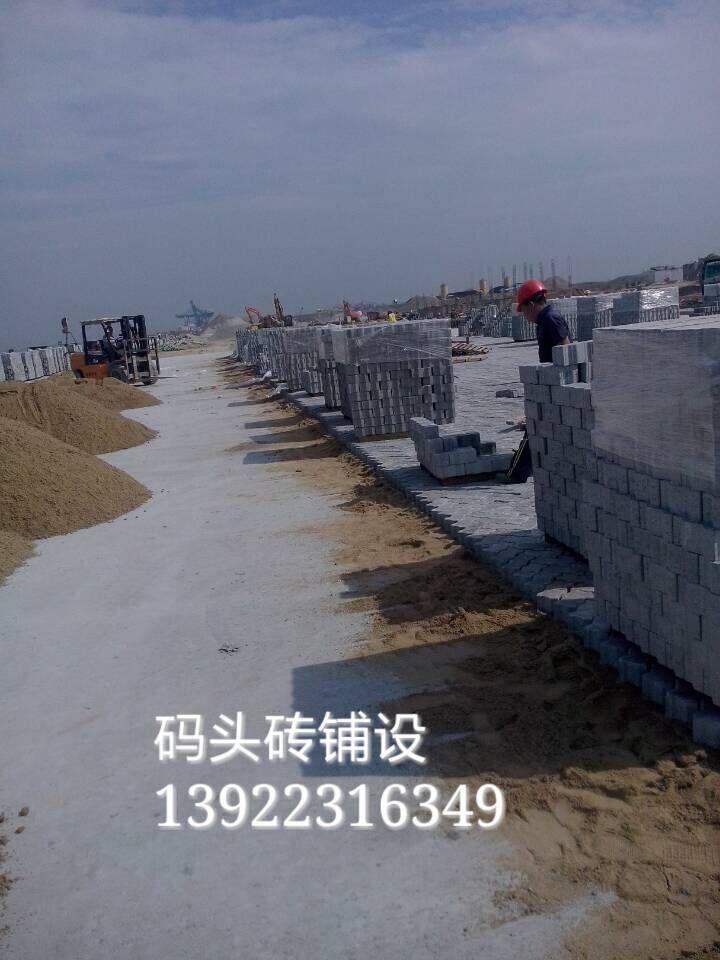 现场加工制作高强度码头砖,联锁砖价格