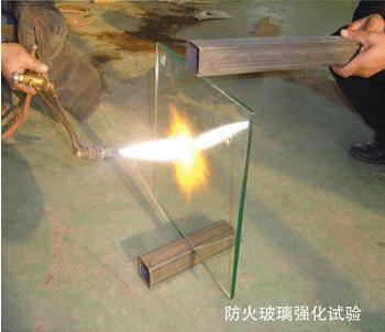 供应复合防火玻璃