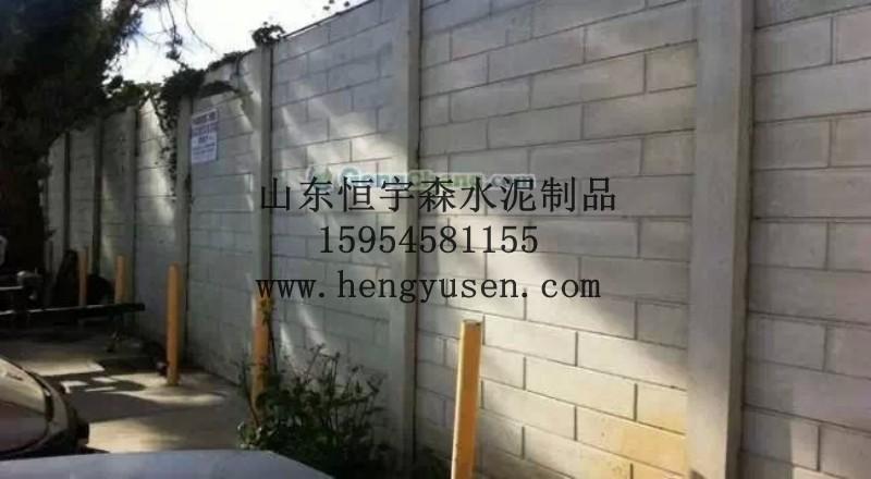 水泥预制装配式围墙,水泥围栏适用于;工厂圈地,拉院墙,养殖场,小区图片