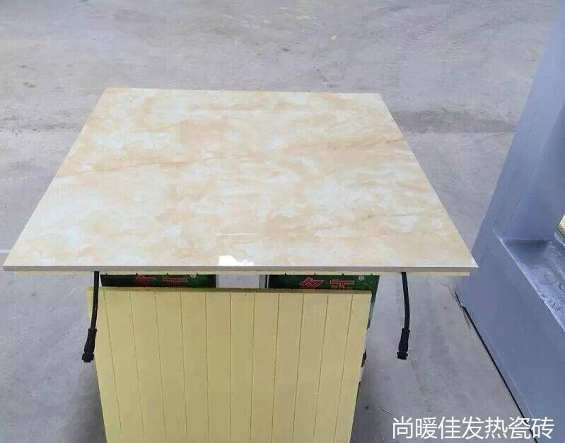 选择尚暖佳发热瓷砖与发热木地板的八大理
