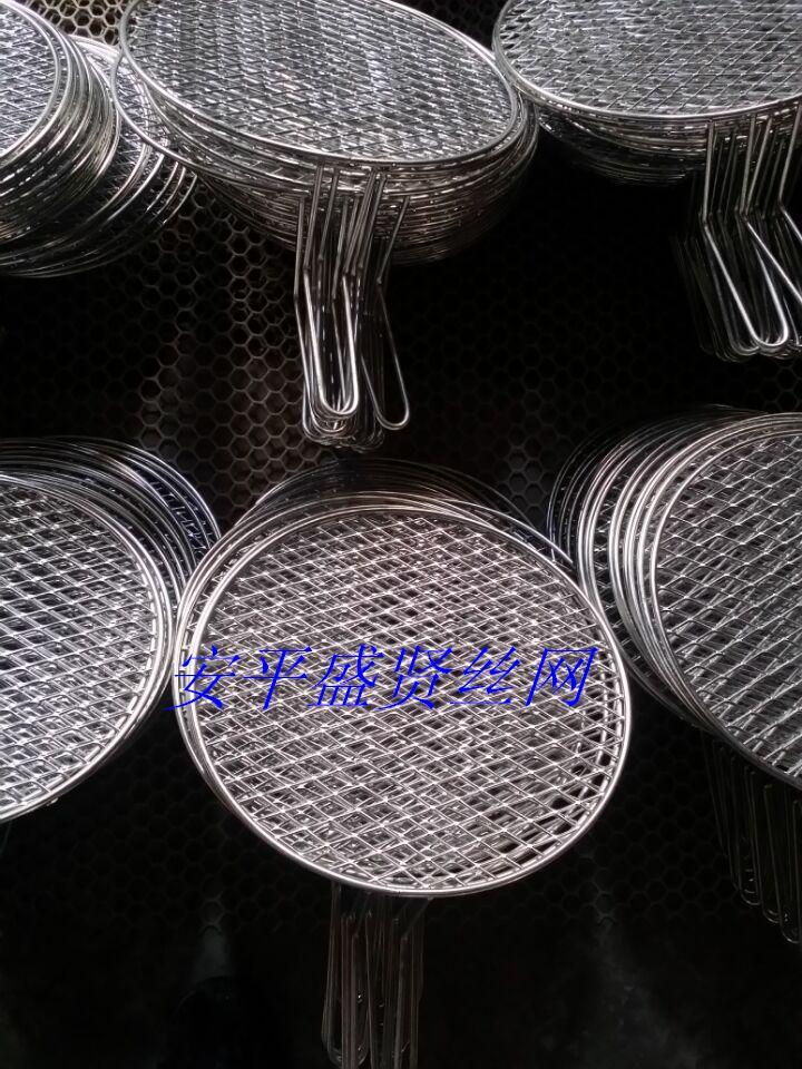 供应烧烤网/圆形方形烧烤网/轧花网片电焊网