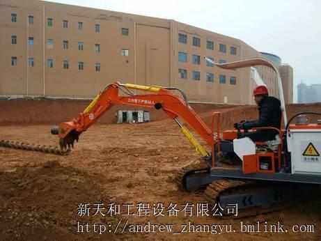 新型电动挖掘机图片