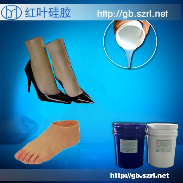 不发粘冒油的人体硅胶,仿真硅胶手人体硅胶