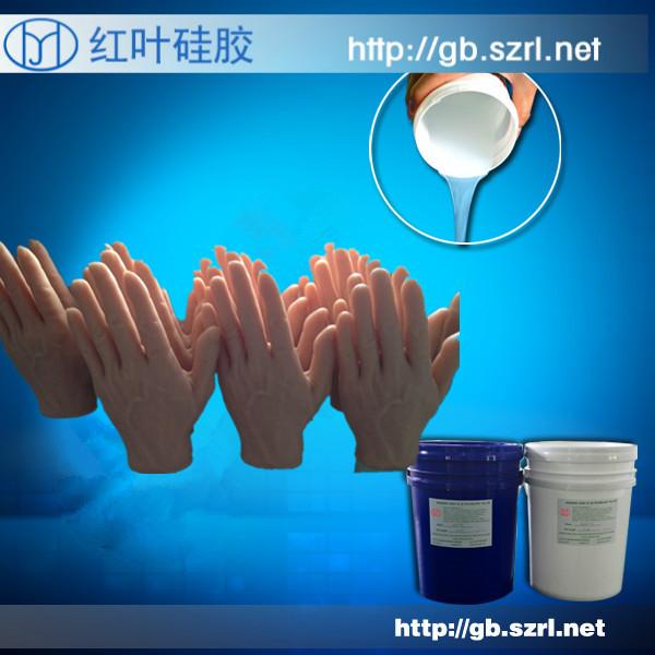供应0度超软液体人体硅胶