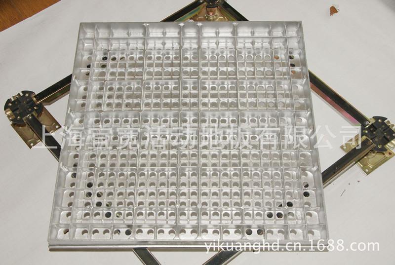 供应上海铝合金防静电高架地板批发价格