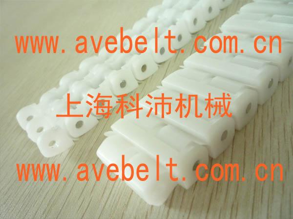 供应塑胶链条