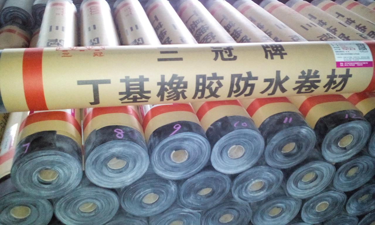 供应盘锦自粘型丁基橡胶防水卷材价格