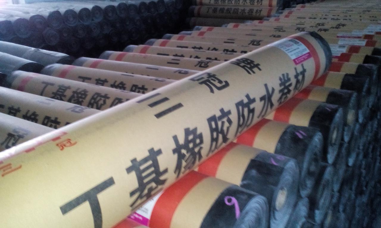 供应锦州自粘型丁基橡胶防水卷材产地