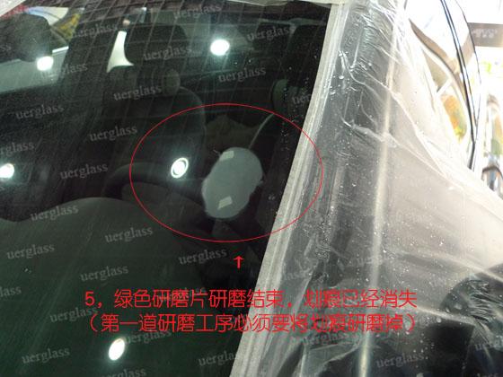家具门窗钢化玻璃划痕修复 汽车挡风划痕修复技术