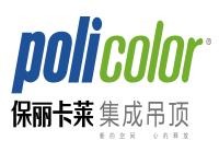 力同装饰用品(上海)有限公司