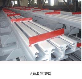 北京省海淀区cd40型伸缩缝
