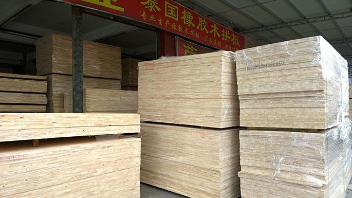 竹木板材的种类-嘉木业) 企业类型:建材企业 经营模式:生产加工   主营行业: 公司