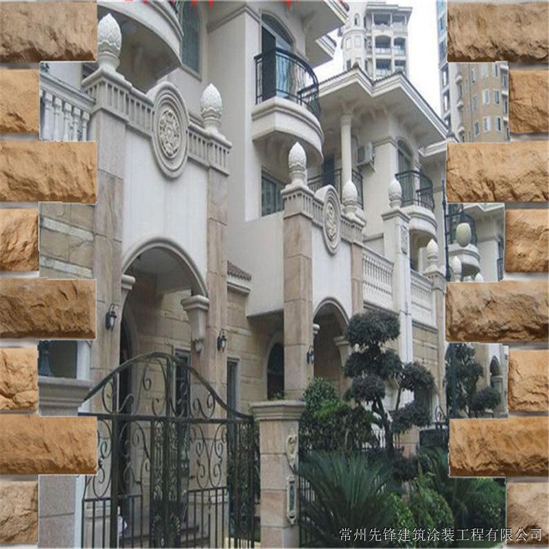 承接建筑外墙翻新、真石漆及氟碳漆墙面翻新