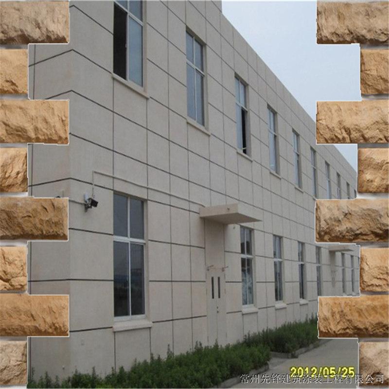 防腐型外墙氟碳漆施工,装饰型墙面漆施工
