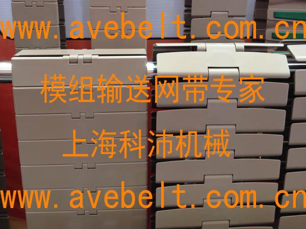供应上海塑料链板厂家
