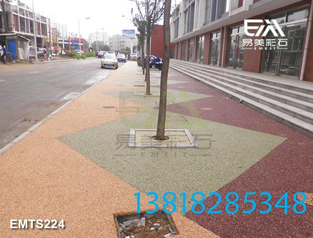 供应彩色生态水泥混凝土,洗出石透水地坪