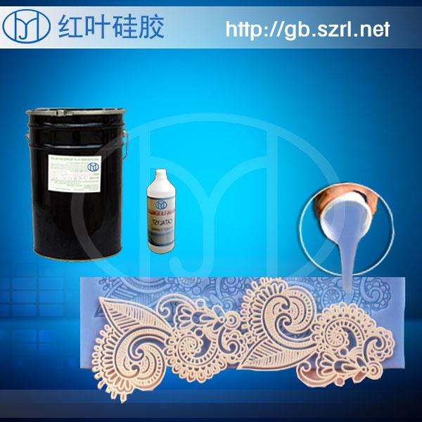 供应石膏线翻模材料模具硅胶