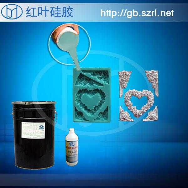 供应低粘度石膏线模具硅胶