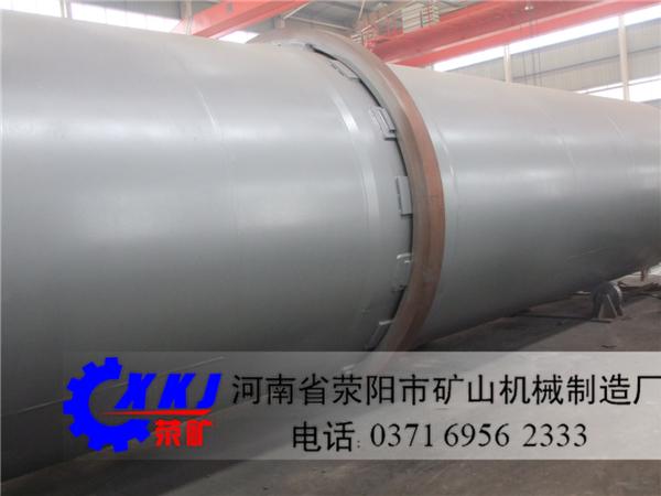 长度72米金属镁回转窑厂家直销