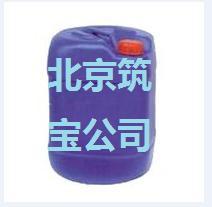 高效增稠剂 北京筑宝效果好