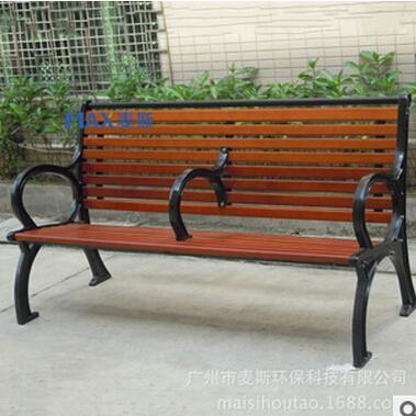 供应靠背公园长椅户外椅小区休闲椅厂家定制