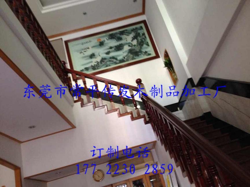 东莞常平横沥桥头实木印尼菠萝格楼梯扶手