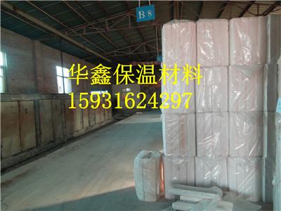 华鑫定做耐高温保温材料微孔硅酸钙板