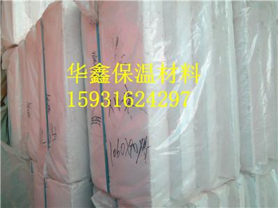 供应华鑫微孔硅酸钙板的型号