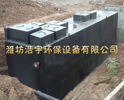 供应牲畜加工厂污水处理设备