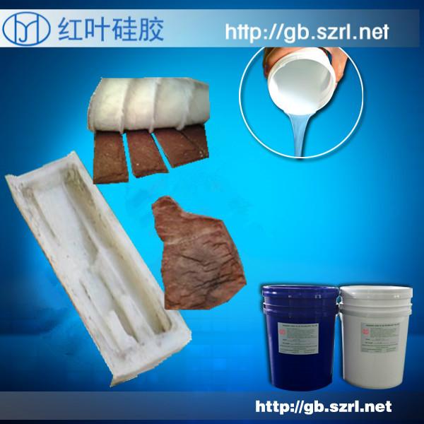 供应矽利康欧式构件模具硅胶