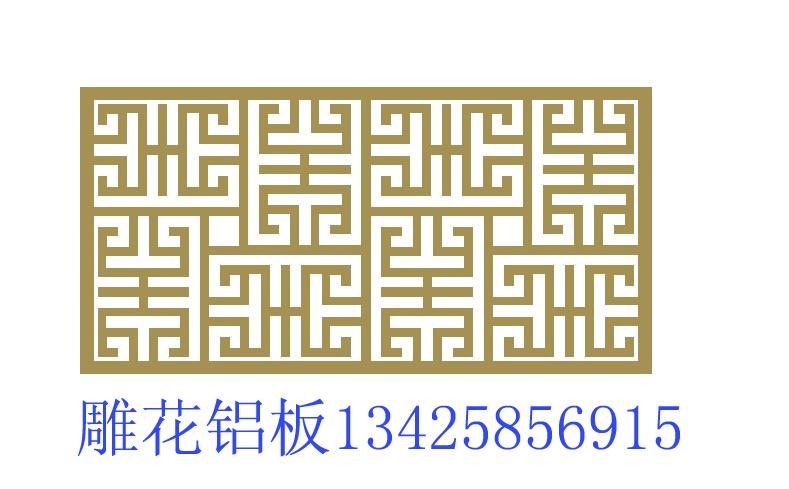雕花门头板 镂空雕花铝板 装饰外墙铝板