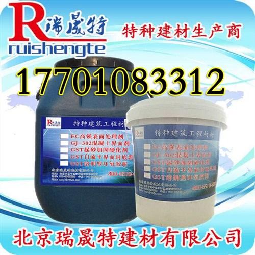 供应聚合物乳液防水砂浆厂家价格