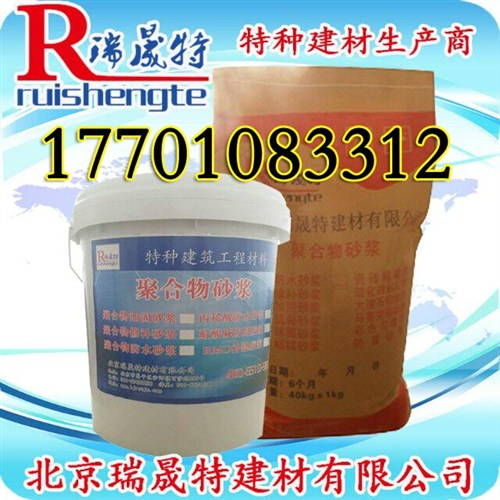 供应溶剂型环氧树脂灌浆料厂家价格