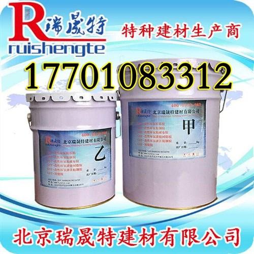 供应环氧粘钢结构胶粘剂生产商