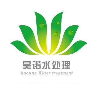 苏州昊诺水处理有限公司