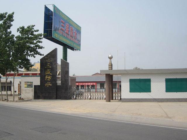山东济南飞机场