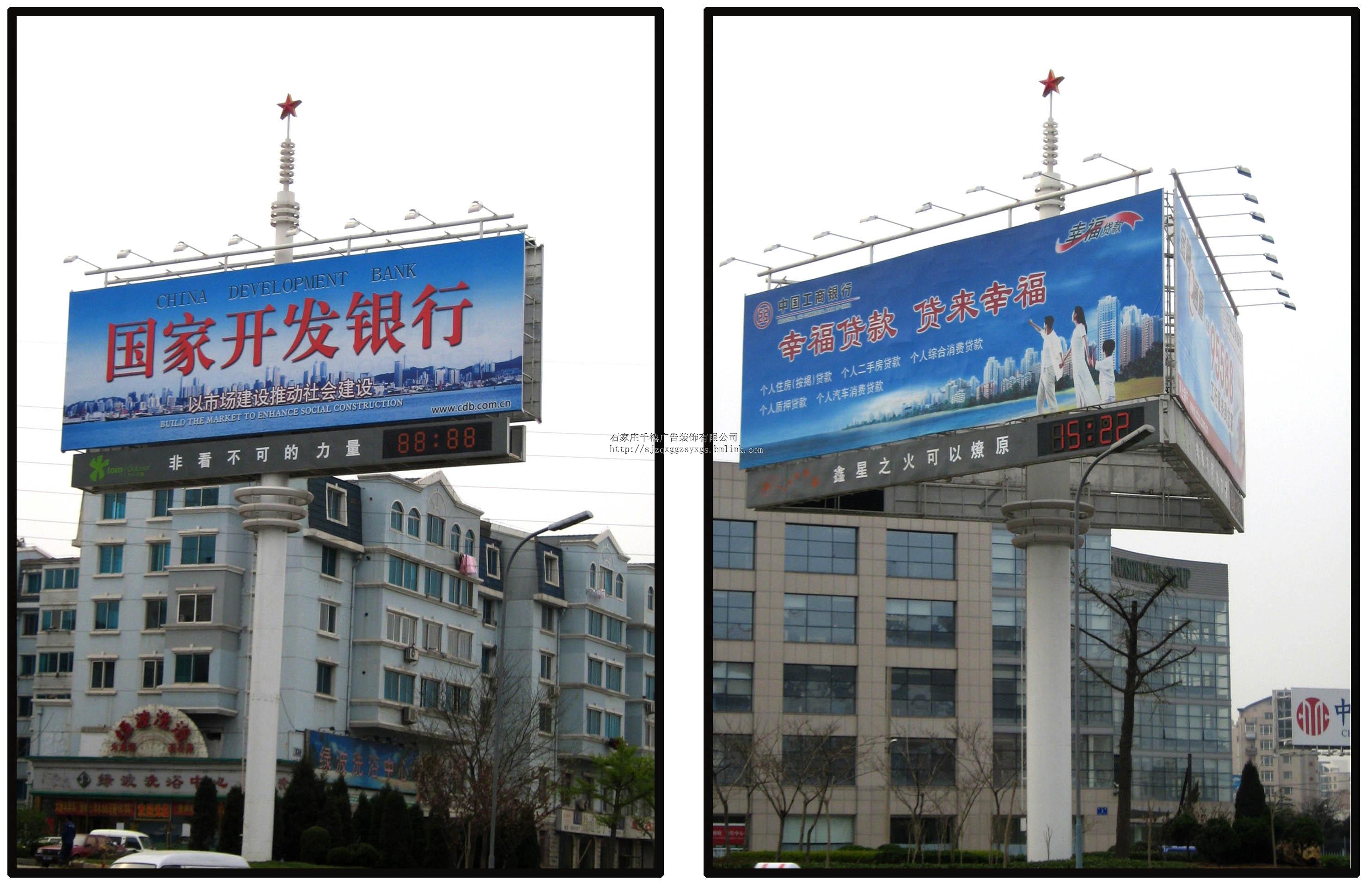 供应内蒙古单立柱广告牌制作厂家