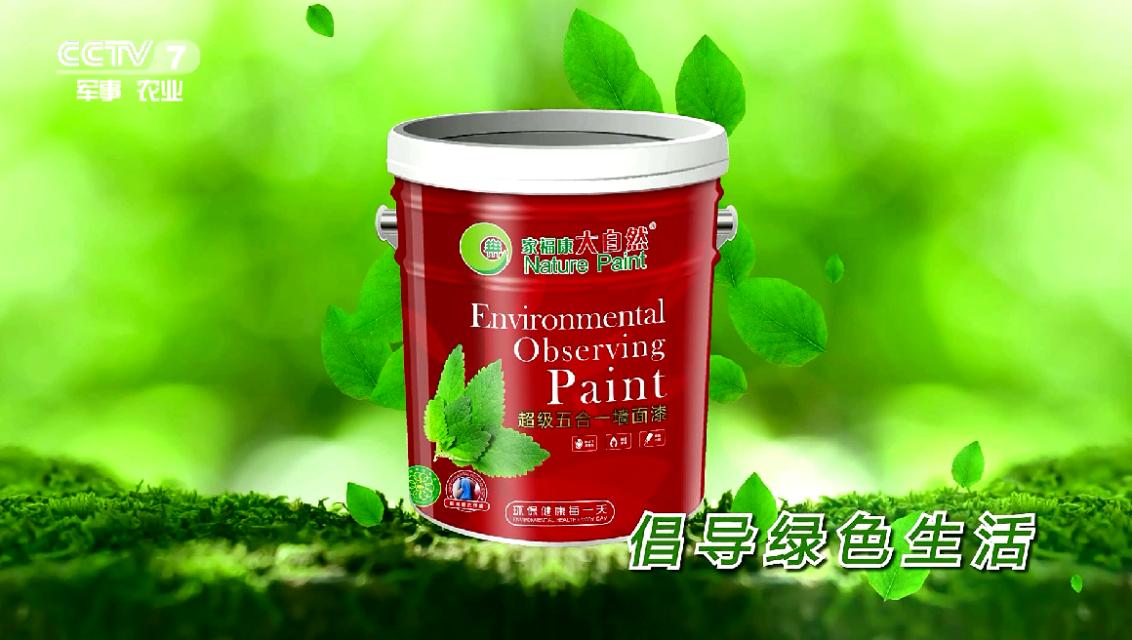 涂料十大品牌|油漆代理|涂料代理|涂料加盟
