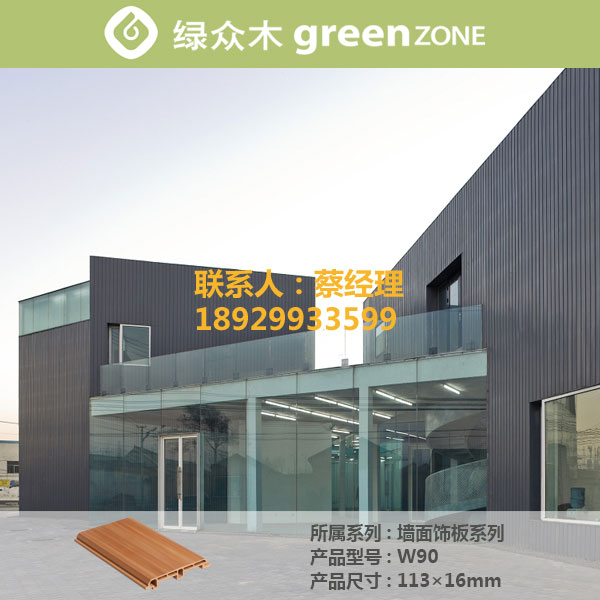 供应广东佛山生态木墙板
