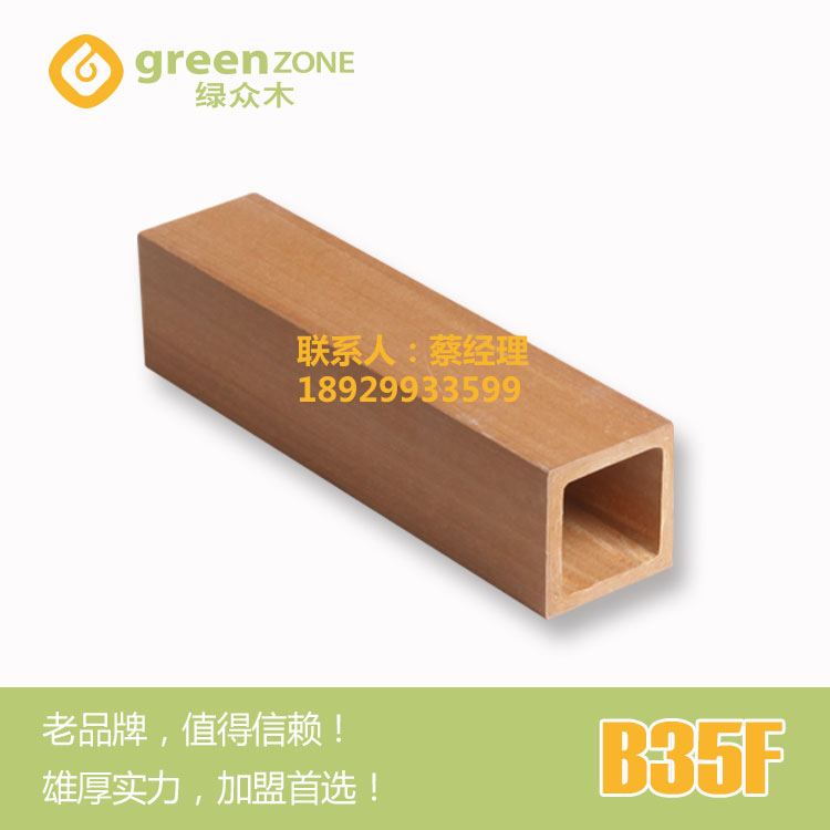 供应防蛀塑木方通
