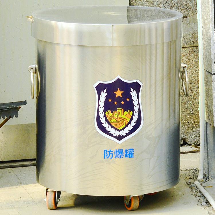 天津防爆安检设备|防爆罐|防爆毯|安检机
